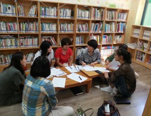 마을어린이도서관 마루