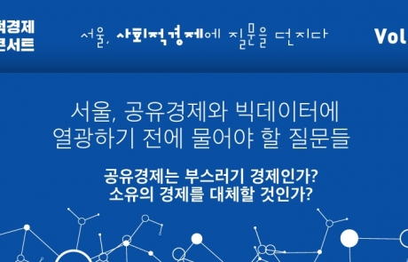 koreanews